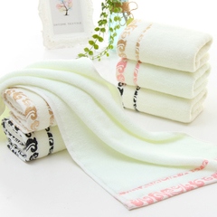 Soft cotton strong absorbent towel face towel 3pcs Three-color 70cm*34cm