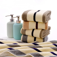 Home towel 35*90cm 100%cotton long towel face towel 2 pcs Light gray and light brown 35cm*90cm
