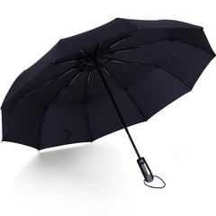 Fully automatic folding men and women business umbrella 10 bone folding umbrella Black Diameter 108cm