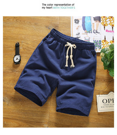Summer solid color beach pants leisure vacation large size cotton trend three-point pants sports men BLUE m