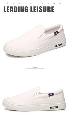 New summer canvas shoes set shoes leisure students shoes fashion shoes men white 39