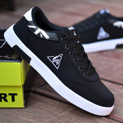 Harajuku style shoes summer canvas shoes outdoor casual shoes sports board shoes versatile men black and white 39