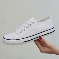 Versatile canvas shoes classic college style shoes casual students single shoes lovers shoes white 35