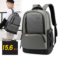 Men's casual business computer backpack bag wild bag college wind college backpack black one size