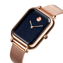 Men's creative square star quartz skin fashionable casual quartz watch rose gold & stainless steel onesize