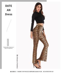 Slim Leopard Bell Pants in Summer of 2019 b l