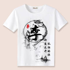 Men's Summer Creative Chinese Style  Customized Chinese Character Short Sleeve Literary T-shirt White-zhao XXL Polyester