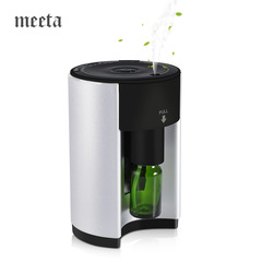 Aromatherapy essential oil spreader machine Beauty salon showroom hotel lobby room space fragrance a 15ML silver