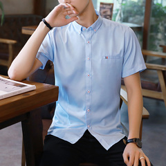 Fashion trend casual shirt blue s
