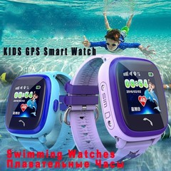 DF25 Child Smart Watch IP67 Swim AGPS Touch Phone Baby Smart Watch purple onesize