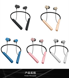New neck-hung sport Bluetooth headset mobile phone magnetic neck-hung wireless bilateral stereo silvery one size