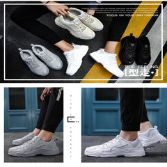 Summer new mesh breathable  sports running shoes super-hot men's shoes thick-soled leisure shoes White 38