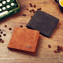 wallet  cross section soft wallet simple personality of young students Brown.blackOne Size Brown The only