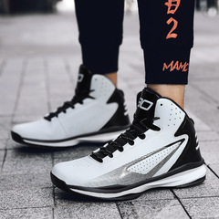 Basketball Shoes Shock Absorbing Sports Shoes for Men in Spring and Autumn white&black 38