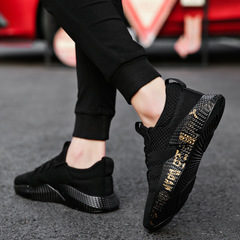 Men's Shoes Spring and Summer 2019 Stench-proof Men's Air Cushion Sports Leisure Shoes black 39