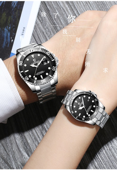 Fashion Couple Watch Green Blue Black Quartz Watch Waterproof Couple Watch Men's and Women's Watches black one size