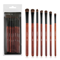 7pcs makeup brushes eye shadow brush full set of eye makeup set beauty tools