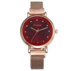 Fashion simple diamond magnet buckle mesh belt ladies quartz watch 1 one size