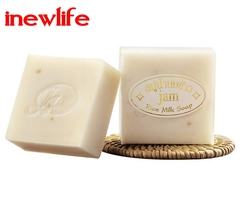 Handmade Soap Thailand Jasmine Rice Handmade Collagen Vitamin Skin Whitening Bathing Rice Milk Soap rice soap