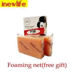 Kojie San Cream White Anti-Aging Soap whitening soap skin care 65g whiten soap 65g