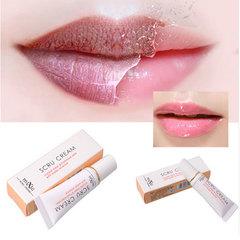 Professional Moisturizing Lips Cosmetics Remove Dead Skin Propolis Lip Care Exfoliating Lip Scrub 12g/ml