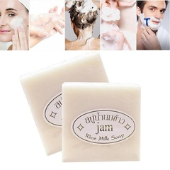 2pcs/set Thailand Rice Milk Soap Handmade Soap Whitening Soap Collagen Vitamin Skin Care Facial soap Rice milk soap x1