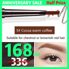 6Colors Eyebrow pencil Natural Long Lasting Paint Tattoo Eye Brow Waterproof Eyebrow Pencil Make up #5 cocoa warm coffee