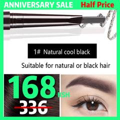 6Colors Eyebrow pencil Natural Long Lasting Paint Tattoo Eye Brow Waterproof Eyebrow Pencil Make up #01 natural cool black