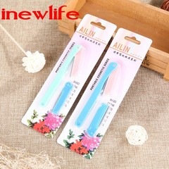 Portable Woman Eyebrow Trimmer Hair Remover Set Eye Brow Shaver Makeup Cosmetic Kit Cutting Tools as picture