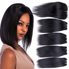 Good Quality 1 Bundle 50g Human Hair Weaves Natural Black Straight Free Shipping Natural Black Color 8