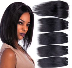 Pesber Wig 50g/Bundles 18inch Straight Hair Weaves 100% Real Hair 1b Black Shoulder Length natural black color 18