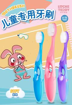 locke teddy baby children toothbrush baby toothbrush Cartoon  Soft-bristled Toothbrush Kids pink 13.5*2cm