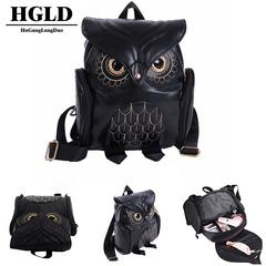 HGLD woman backpack Fashion Cute Owl Backpack  Black Backpack Creative Novelty bookbags Blake 28*20*8(cm)