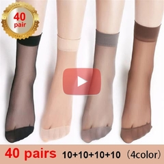 HGLD 40 pairs of women socks, all coded skin socks, elastic high comfort socks woman 4color*10 One size One size