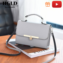 HGLD women bag, ladies shoulder messenger bag, small square bag, fashion wild women handbag blake10 20*14.5*6(cm)