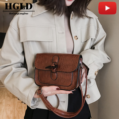 HGLD Women small square handbag genuine high quality PU fabric makeup mobile phone money woman bag -brown 19.5*16*7cm/7.8*6.4*2.8in