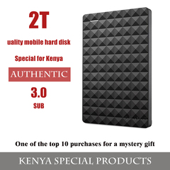 2T Mobile hard disk 2019 Kenya special hard drive Blake 2T(Mysterious gift)