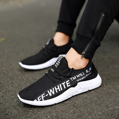 Personality sports casual shoes fashion single shoes 2018 summer casual men's shoes white 39