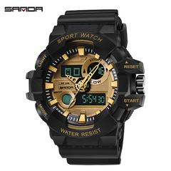 Special forces tactical military men's multi-function sports waterproof luminous outdoor watch black one size