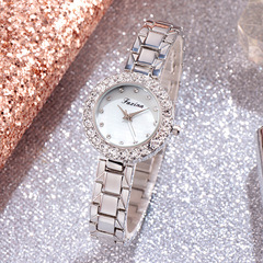 Fauna 2019 exquisite watch female quartz watch ladies watch silver one size