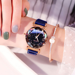 Star watch female simple fashion trend Korean version of the star watch 2019 new blue one size