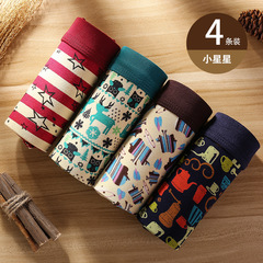 New men's underwear modal U convex boxer shorts comfortable breathable soft four gift box 1 l