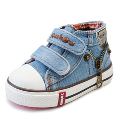 Boys and girls casual flat shoes children's shoes sports shoes comfortable baby shoes light blue 24