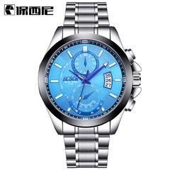Men's Watch Sports Watch Waterproof Big Dial Luminous Watch 2019 New Fashion Watch blue one size