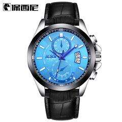Genuine Pasini Men's Watch Sports Watch Waterproof Big Dial Luminous Explosion Watch blue one size