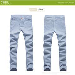 Summer thin section Korean casual pants men's trend men's trousers Slim loose cotton pants sky blue 28