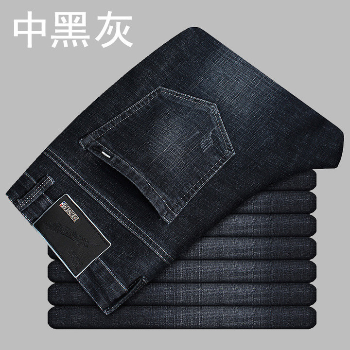 High-end luxury jeans men's slim straight fashion wild trend men's trousers black 28