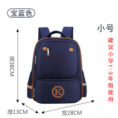 Fashion backpack school bag student nylon children's bag men's backpack fashion men's bag blue one size