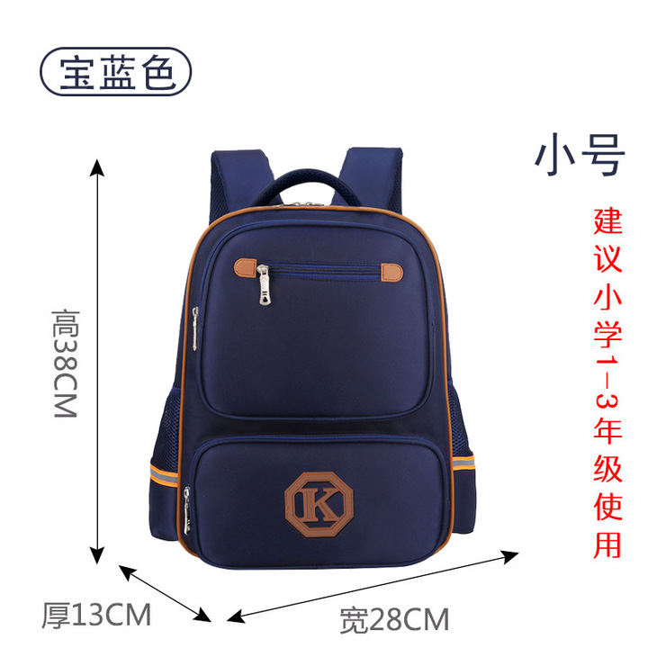 Fashion backpack school bag student nylon children's bag men's backpack fashion men's bag blue one size