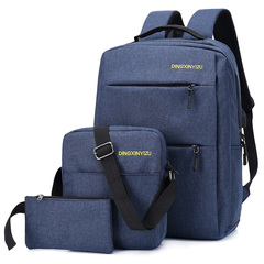 Men's simple waterproof backpack three-piece leisure multi-functional business outdoor travel bag blue one size